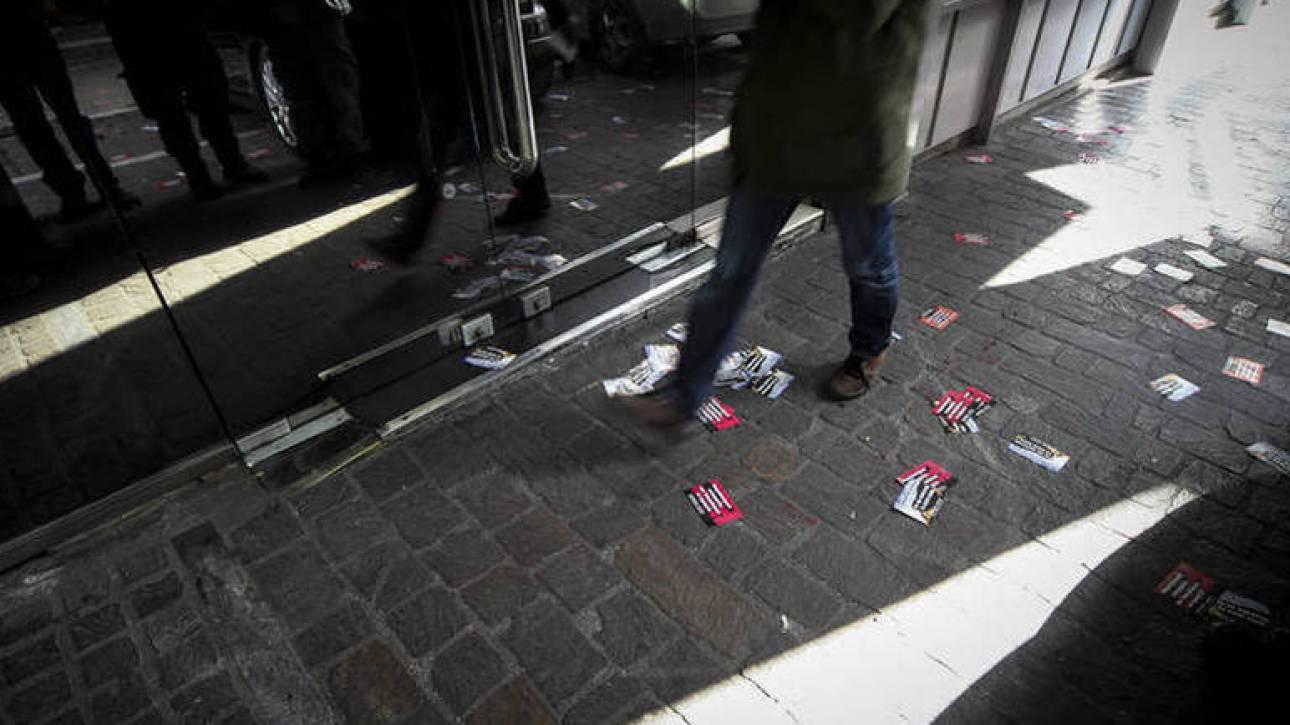 Επίθεση του Ρουβίκωνα στα κεντρικά γραφεία πολυκαταστήματος στη λ. Κηφισίας