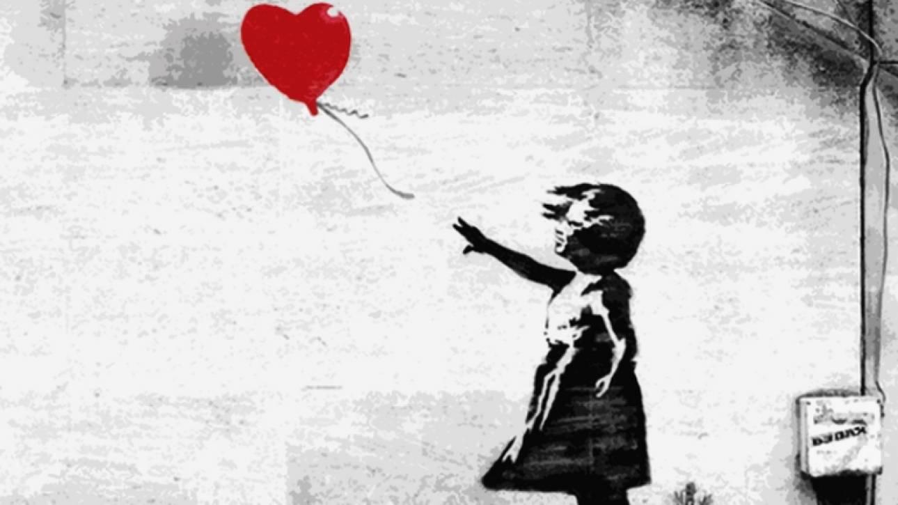 Άγνωστα έργα του Banksy παρουσιάζει η γκαλερί Lazinc στο Λονδίνο
