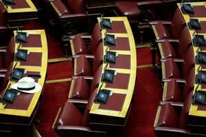 Συζήτηση στην ολομέλεια της βουλής για τροποποιήσεις διατάξεων του κανονισμού και τροποποίηση διάταξης για τις μισθώσεις κατοικιών βουλευτών επαρχίας, Παρασκευή 13 Ιουλίου 2018