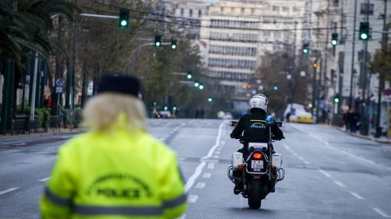 Κυκλοφοριακές ρυθμίσεις στο κέντρο της Αθήνας λόγω συναυλίας