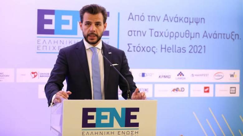 Ελληνική Ένωση Επιχειρηματιών: Εθνικό Πρόταγμα το Στοίχημα της Ταχύρρυθμης Ανάπτυξης