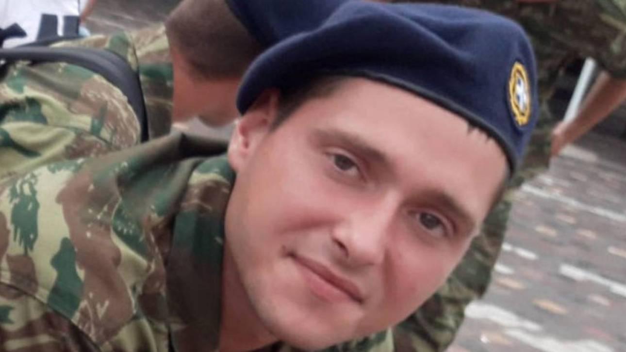 Ραγδαίες εξελίξεις στην εξαφάνιση του 23χρονου στρατιώτη: Ποιο είναι το «πρόσωπο-κλειδί»