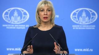 Ρωσία: Η εκπρόσωπος του ΥΠΕΞ καλεί Έλληνες δημοσιογράφους για ενημέρωση