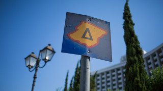 Δακτύλιος: Πότε θα πάψει να ισχύει στο κέντρο της Αθήνας