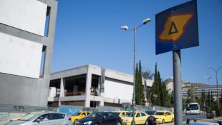 Δακτύλιος: Έως πότε θα ισχύει στο κέντρο της Αθήνας