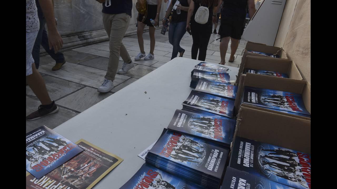 https://cdn.cnngreece.gr/media/news/2018/07/16/138982/photos/snapshot/4508889.jpg