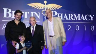 Best in Pharmacy 2018: Τιμητικό βραβείο από τους φαρμακοποιούς στη μνήμη του Παύλου Γιαννακόπουλου