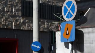 Δακτύλιος: Πότε παύει να ισχύει στο κέντρο της Αθήνας