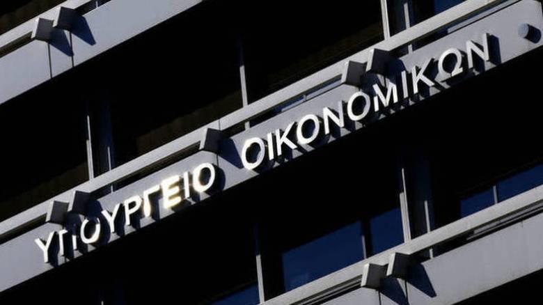 Νέο πλαίσιο για δάνεια έως 25.000 ευρώ σε μικροεπιχειρηματίες