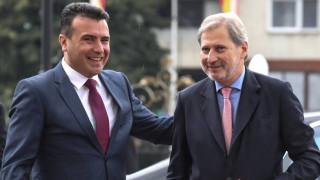 Ξεκίνησε και επισήμως η ενταξιακή διαδικασία για πΓΔΜ και Αλβανία στην Ε.Ε.