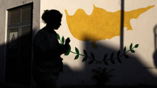 Ο ΟΗΕ εκφράζει την στήριξή του στην αποστολή της Τζέιν Χολ Λουτ στην Κύπρο