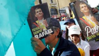 Ισημερινός: Εισαγγελείς θα ζητήσουν σήμερα από δικαστήριο να παραπέμψει τον πρώην πρόεδρο Κορέα