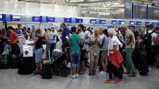 Εκατοντάδες ακυρώσεις πτήσεων γνωστής αεροπορικής εταιρείας