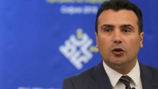 Σκοπιανό: Επεισοδιακή η σύσκεψη πολιτικών αρχηγών για το δημοψήφισμα