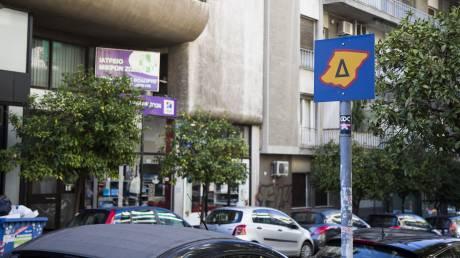 Τέλος ο δακτύλιος σήμερα στο κέντρο της Αθήνας