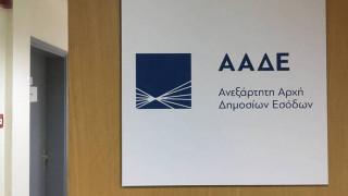 Διασταυρώσεις στα στοιχεία από την ανταλλαγή πληροφοριών κάνει η ΑΑΔΕ