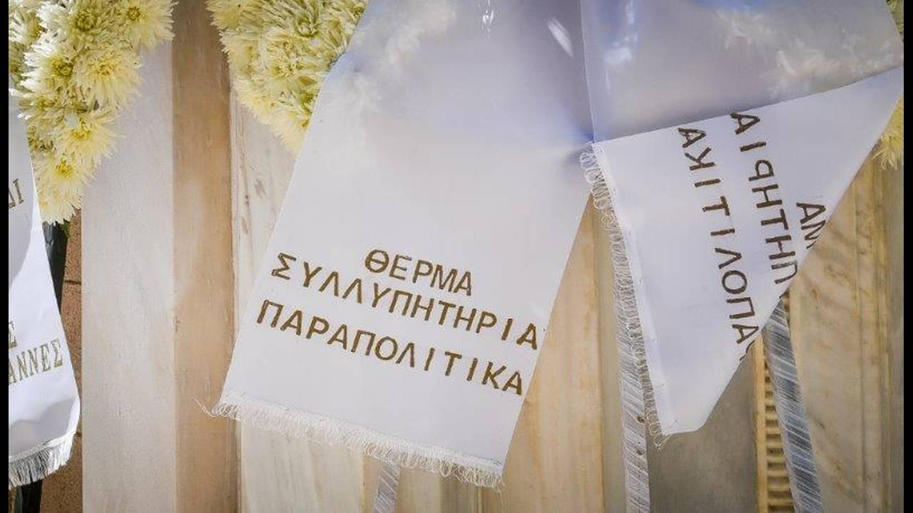 https://cdn.cnngreece.gr/media/news/2018/07/20/139422/photos/snapshot/4510840.jpg