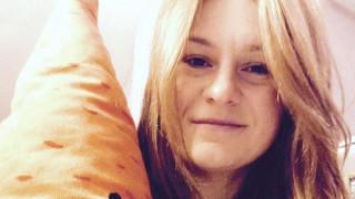 #FreeMariaButina: Το ρωσικό ΥΠΕΞ ζητά αποφυλάκιση της Μαρίας Μπούτινα