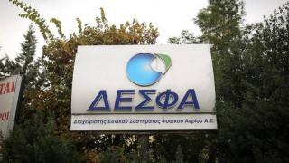 Υπεγράφη η συμφωνία πώλησης του 66% του ΔΕΣΦΑ