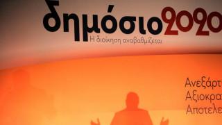 Η Ελλάδα στις κορυφαίες του κόσμου στην Ηλεκτρονική Διακυβέρνηση