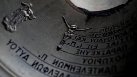 Reuters: καμπάνα κινδύνου για τους τελευταίους κωδωνοποιούς της Ελλάδας