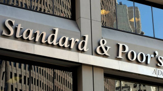 Ο οίκος Standard & Poor's αναβάθμισε την προοπτική της Ελλάδας από «σταθερή» σε «θετική»