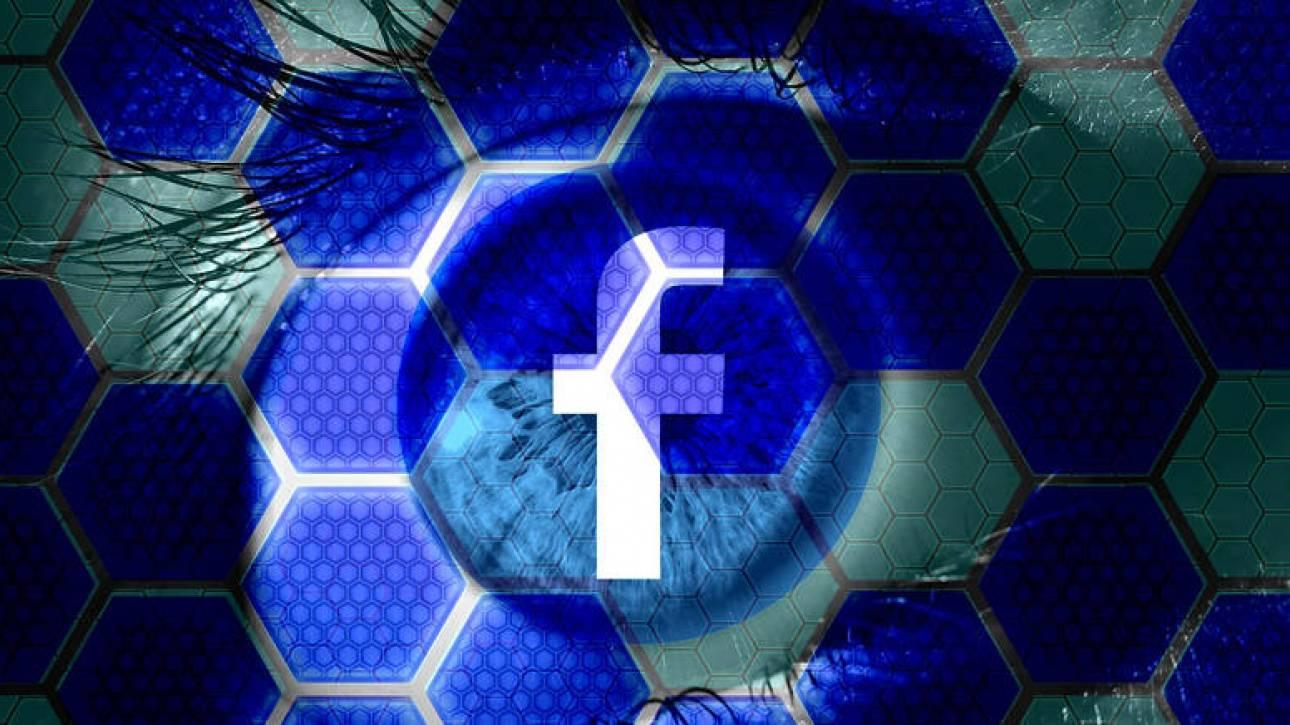 Μετά την Cambridge Analytica, η Crimson Hexagon: Άλλη μια εταιρεία στο «μικροσκόπιο» του Facebook