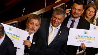 Κολομβία: Για πρώτη φορά πρώην αντάρτες FARC στα έδρανα της βουλής