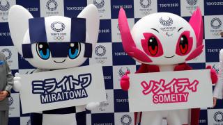 «Βαφτίστηκαν» οι μασκότ των Ολυμπιακών και Παραολυμπιακών του Τόκιο