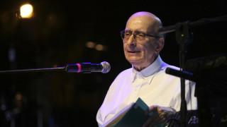 Μάνος Ελευθερίου: Η Ελλάδα αποχαιρετά τον σπουδαίο ποιητή της
