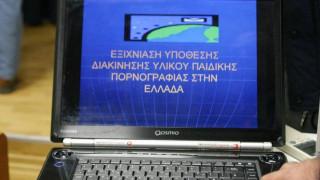 Σύλληψη άνδρα για πορνογραφία ανηλίκων μέσω διαδικτύου