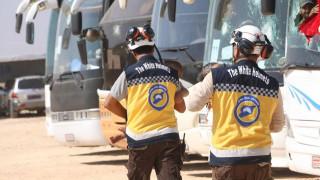 Τα Λευκά Κράνη εγκαταλείπουν τη Συρία