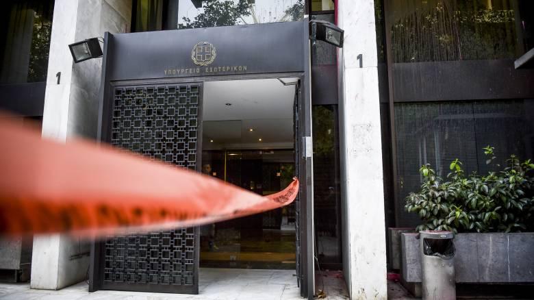 Το ΥΠΕΞ καταδικάζει την επίθεση του Ρουβίκωνα