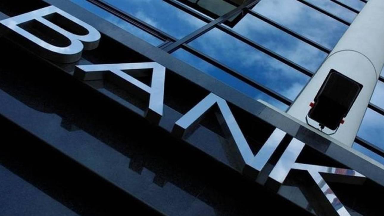 Ανοίγουν 150.000 τραπεζικοί λογαριασμοί δανειοληπτών