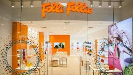 Αίτηση υπαγωγής στο Πτωχευτικό Κώδικα κατέθεσε η Folli Follie