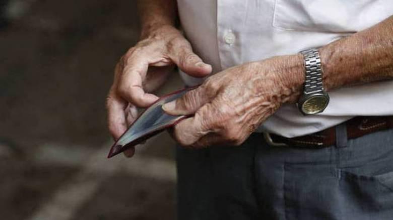 Αναδρομικά συντάξεων: Πότε θα γίνει η πληρωμή στους συνταξιούχους