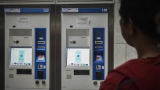 ΟΑΣΑ: Πότε καταργούνται τα μειωμένα χάρτινα εισιτήρια