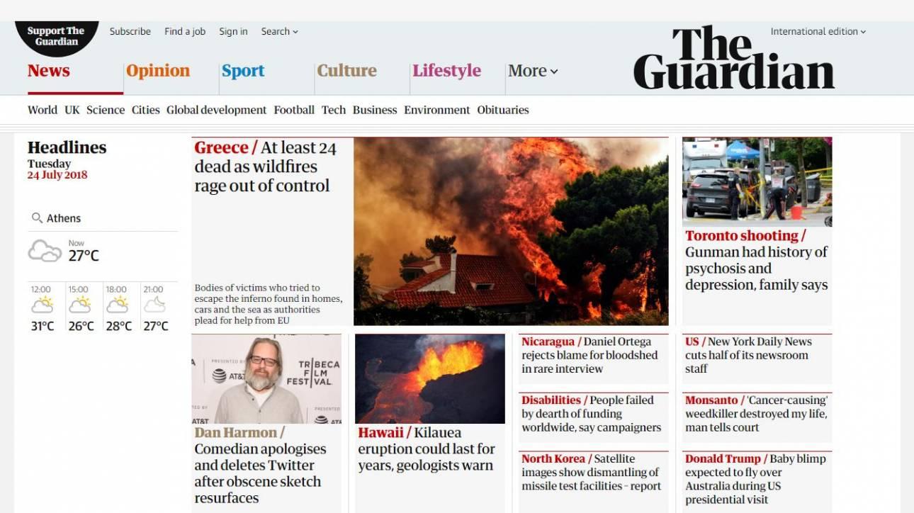 Φωτιά - Αττική: Παγκόσμιο πρωτοσέλιδο οι φονικές πυρκαγιές στην Ελλάδα