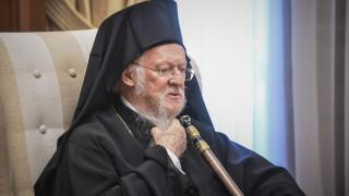 Βαρθολομαίος: Ευχόμαστε να βοηθήσει ο Θεός ώστε να σταματήσει η ανθρώπινη και οικολογική καταστροφή