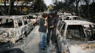 Φωτιά Αττική: Έκτακτη οικονομική βοήθεια 20 εκατ. ευρώ για τους πυρόπληκτους