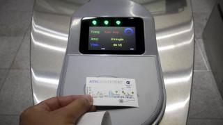 ΟΑΣΑ: Πότε θα καταργηθούν τα μειωμένα χάρτινα εισιτήρια
