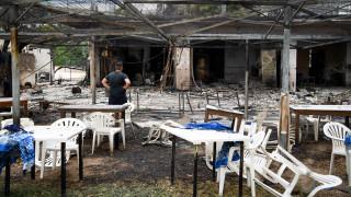 Φωτιά Αττική: Σε πυρόπληκτους τα τρόφιμα της δεξίωσης για την Αποκατάσταση της Δημοκρατίας
