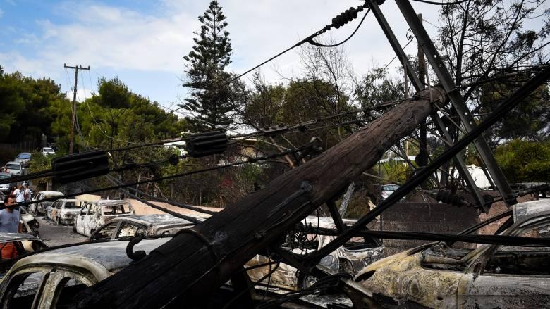 Φωτιά Αττική: Διαγραφή οφειλών ηλεκτρικής ενέργειας για τους πληγέντες αποφάσισε η ΔΕΗ