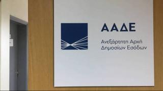 Πλαστές άδειες παραμονής εντόπισαν οι εφορίες- Οδηγίες από ΑΑΔΕ