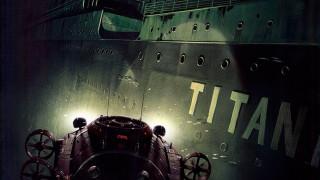 Τιτανικός: ο Τζέιμς Κάμερον θέλει να φέρει τους θησαυρούς του τραγικού ναυαγίου στα μουσεία