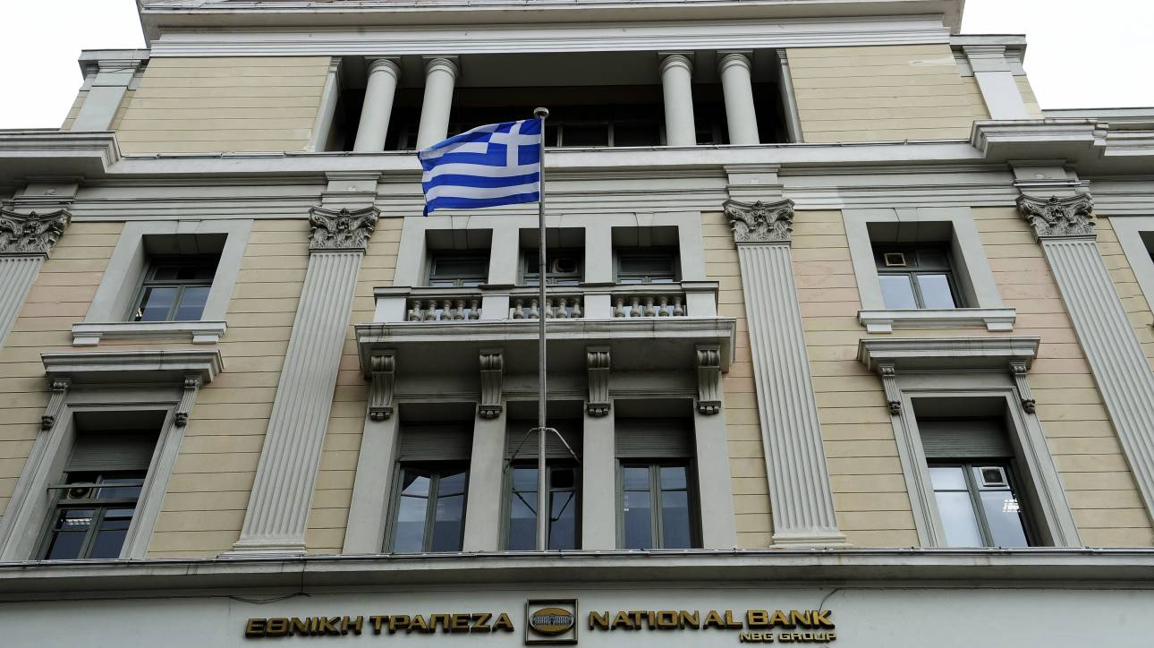 Φωτιά Αττική: Οικονομική βοήθεια ενός εκατ. ευρώ στους πληγέντες από την Εθνική Τράπεζα