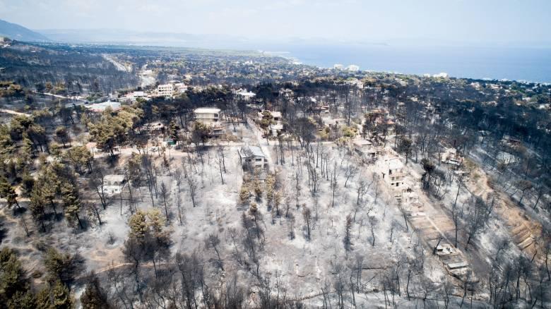 Φωτιά Αττική: Διαγραφή οφειλών ηλεκτρικής ενέργειας για τους πληγέντες