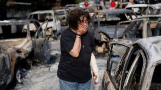 Φωτιά Αττική: Πού μπορούν να απευθυνθούν όσοι έχουν ανάγκη ψυχολογικής στήριξης