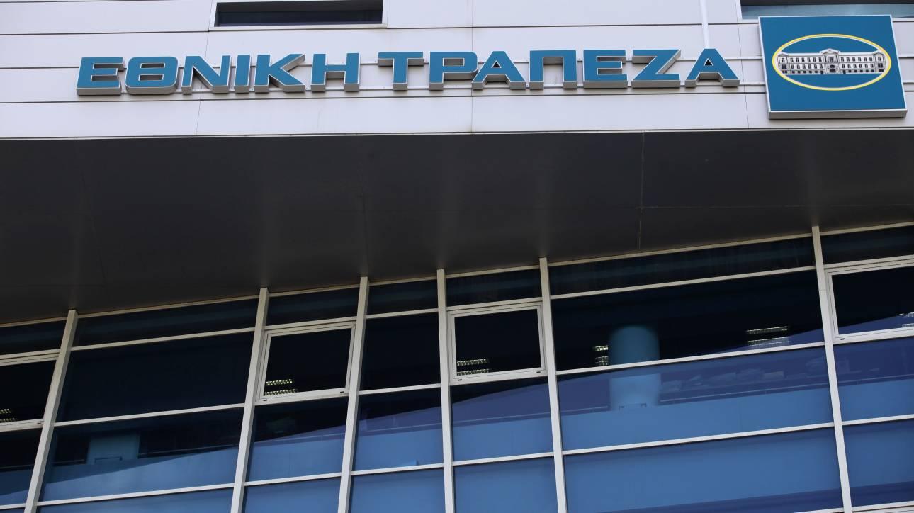 Μυλωνάς: Επιτακτική η ανάγκη αλλαγών στην Εθνική Τράπεζα