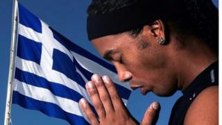 Ο Ροναλντίνιο προσεύχεται για την Ελλάδα